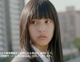 新木優子の画像 p1_2
